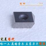 哈一工臺階平面銑削刀片LSE434R01/L01