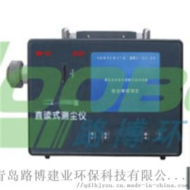 空气污染不容小视CCZ-1000防爆粉尘检测仪