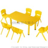 廠家幼兒園桌椅兒童塑料桌子六人兒童遊戲桌