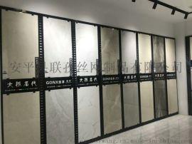 瓷砖挂板冲孔网板挂瓷砖的冲孔板架子