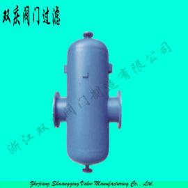 浙江雙慶閥門廠家直銷AS7汽水分離器