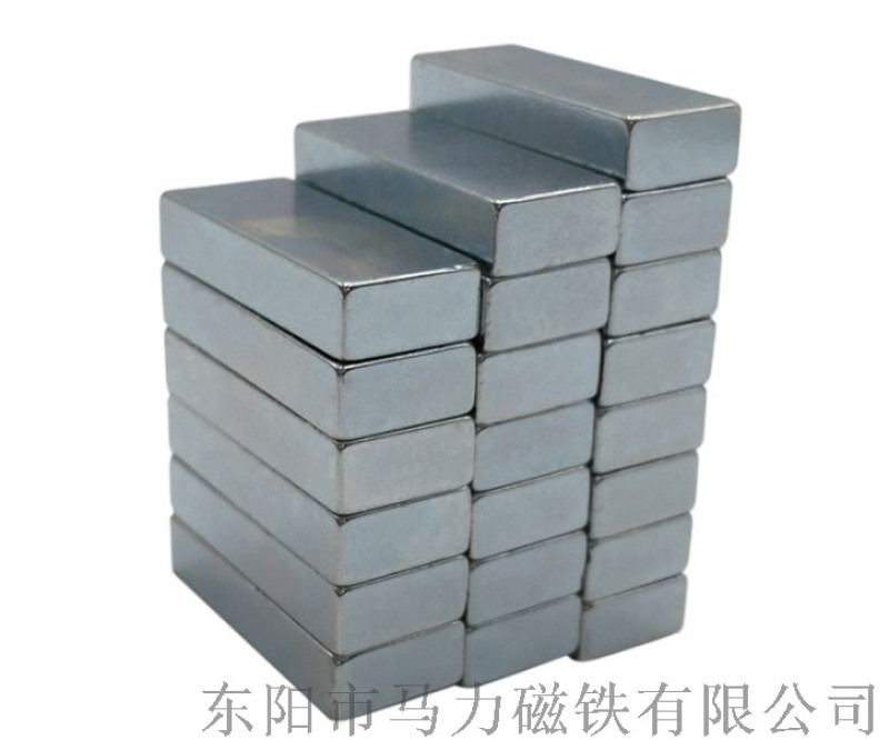 生产粘结钕铁硼强力磁铁 门帘磁铁 衣柜门吸磁钢