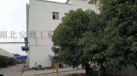 襄阳房屋检测机构安测建筑结构与构件变形检测