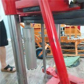 热销混凝土取芯机 钻孔取芯机 加强版混凝土钻孔机