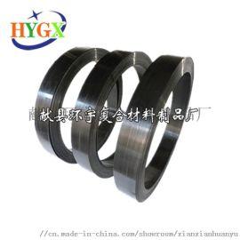 碳纤维板  布 胶  碳纤维加固材料生产厂家