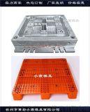 台州塑胶模具定做塑胶托盘模具金牌厂家