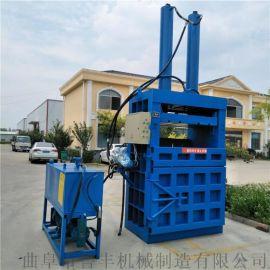 全新上市40吨塑料纸立式液压打包机售价