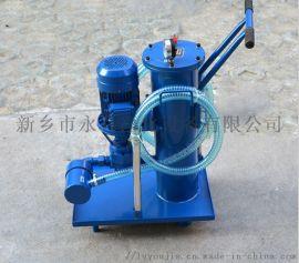加油小车LUC-125滤油机,滤油小车厂家