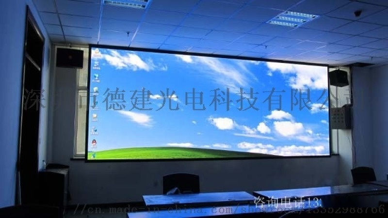 p3全綵led顯示屏參數 酒店舞臺全綵大螢幕