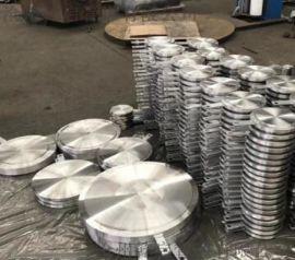 乾启供应:HG/T21547-2016管道用钢制插板、垫环、8字盲板 规格DN15-DN600