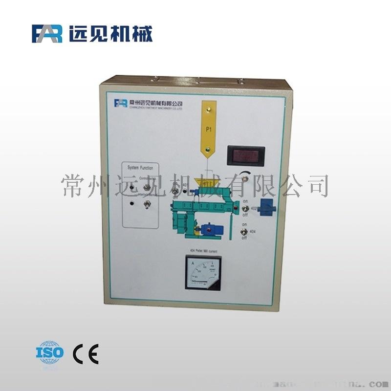 远见SDK **厂机械控制设备 柜式电控设备及配件