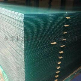 pmma板材亚克力镜 有机玻璃板材 亚加力半透镜