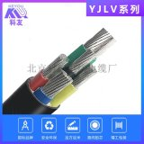 科讯线缆YJLV5*35铝芯线铝芯电力电缆电线电缆