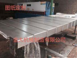 昆机TX6113C-2卧式镗床整套钢板防护罩