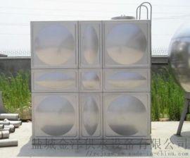 金泽方形不锈钢保温水箱生产厂家不锈钢水箱