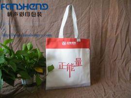 帆布广告袋 郑州环保手提袋制作 郑州礼品袋来图定做