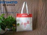 帆布廣告袋 鄭州環保手提袋製作 鄭州禮品袋來圖定做
