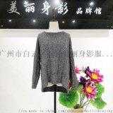 2019網紅爆款毛衣品牌折扣女裝