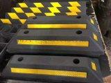 橡膠擋車器汽車止退器定位器交通設施