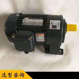 格沃GHF50-100-3700W立式安装减速电机