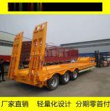 13米三桥高低板工程机械的低平板半挂车多少钱一辆