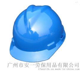 安全帽ABS安全帽 广东安全帽 玻璃钢安全帽