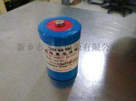 14.4V700mAh锂离子电池组