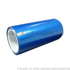 不残胶蓝色硅胶保护膜 可定制保护膜 pet保护膜