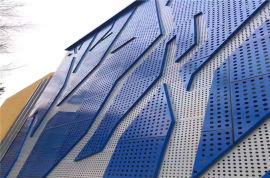 外墙氟碳铝单板案例 不规则造型铝单板效果图