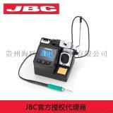 西班牙烙铁CD-2BHE JBC焊台