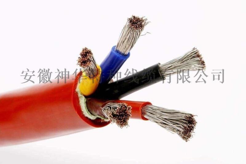YGCR 硅橡胶电缆
