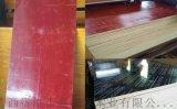 广西模板厂家供应0.95mm建筑覆膜板