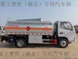 湖北楚胜厂家直销5吨-22吨油罐车质量保证包上户