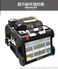 日本住友光纤熔接机T-601C熔接机