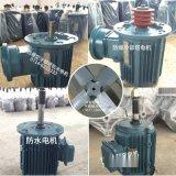 冷卻塔防水電機YLF160L-16/3KW電機
