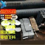FCD700球墨铸铁棒 球墨铸铁圆棒方料材质保证