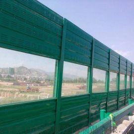 公路声屏障安装、环保降噪隔音屏生产厂家