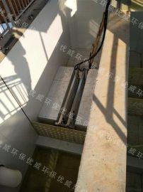 乌鲁木齐市明渠式紫外线消毒器七道湾污水处理厂