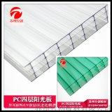 20mm四层矩形工程阳光板