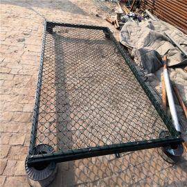 体育场围网球场护栏勾花护栏网