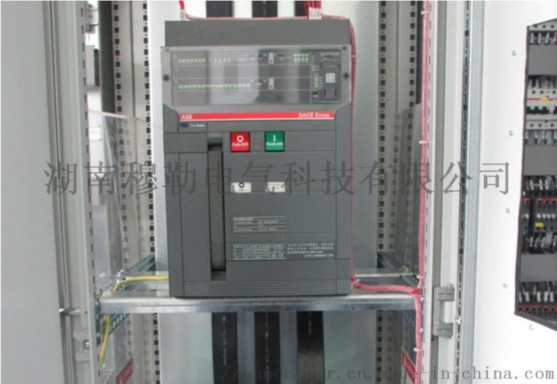 貴州電源進線櫃,湖南低壓進線櫃,湖北高壓進線櫃