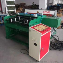 金属钢带放卷整平送料剪板机 冲压自动化横剪线