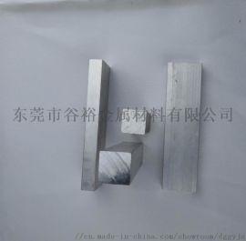 6061铝排铝板铝条6063铝块铝方棒铝扁条5 8 10 15 20 25 30 35 mm