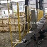 仓库隔断围栏移动车间隔离网 现货供应安全框架