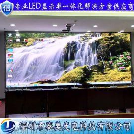 室内led电子屏   led电子屏 p3彩色电子屏