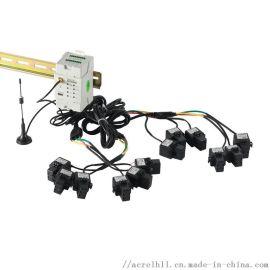 安科瑞 ADW400-D36-D4 多回路环保监测模块