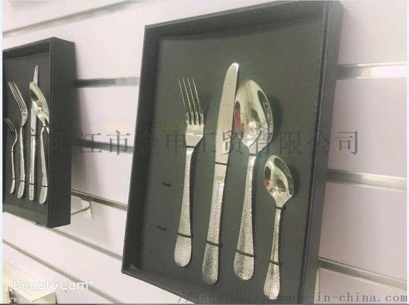 陕西酒店餐具