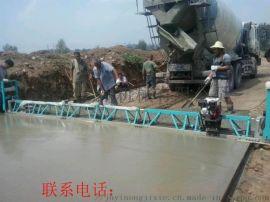 汽油框架式整平机整平机混凝土整平机长度可调节