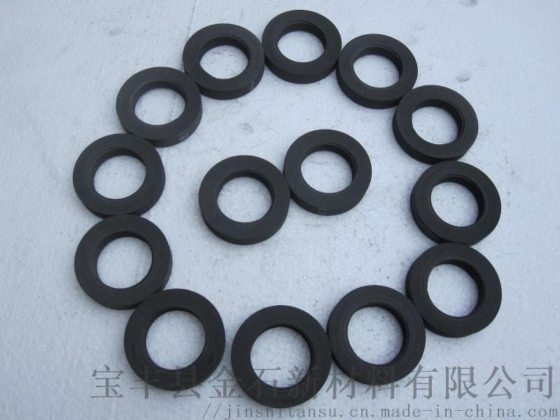 耐磨密封石墨环,耐磨密封石墨环价格,耐磨密封石墨环厂家