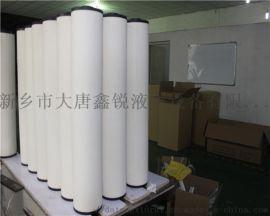 PX05-40电厂pp熔喷聚丙烯滤芯